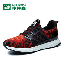 MULINSEN Men & Women Lover Breathe Shoes Jogger Ultra Boosts Speed Training comfy chill out athletic Running Sneaker 270231