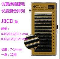 KOREA BLINKLASH J/B/C/D Fałszywe MIX Norek Rzęsy, Faux Norek Przedłużenie Rzęs, 0.10/0.12/0.15/0.18/0.20/0.25mm grubości Darmowa Wysyłka
