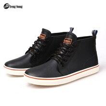 Feng Nong Classical New Men Rain Boots Rubber Lace Up Men Ankle Boots Waterproof Casual Comfort Gentlmen Mature Boots Shoes m013