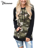 Chesmono Army Green Camouflage Hoodies 2017 Winter Women Camo Fleece Pullover Hooded Sweatshirts Hip Hop Swag