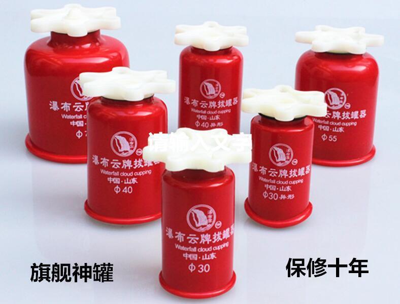 Cascade nuage réservoir rouge 6 pièces coupe de massage magnétique vissé à la main acupuncture shenguan