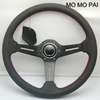 Car Styled Leather Steering Wheel 14 Inch General Steering Wheel Car Modified DIY Volante MOMO PAI