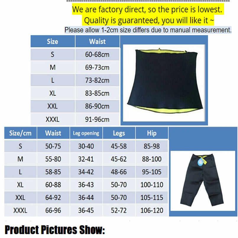 Лидер продаж, супер стрейч, лидер продаж, Корректирующее белье, трусики, пояс для похудения, комплект для коррекции тела, штаны, пояс, корсеты, плюс размер