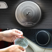 Из нержавеющей стали Car Audio Динамик двери автомобиля громким Динамик Накладка для Mercedes Benz 2015-2018 класса C W205/КЗС 2016-2018 E-Class