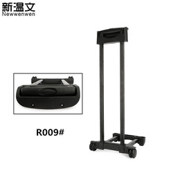 Replacement aluminum Built - in Rod Trolley Suitcase Handle,Luggage parts Handles for Luggage Trolley wheels for suitcases R009#