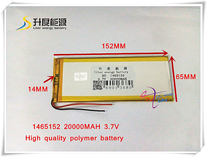 3.7V 20000mAH SD 1465152 ( polymer lithium ion / Li-ion battery ) for MOBILE BANK;tablet pc,cell phone,POWER BANK стоимость