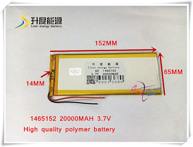3.7V 20000mAH SD 1465152 ( polymer lithium ion / Li-ion battery ) for MOBILE BANK;tablet pc,cell phone,POWER BANK