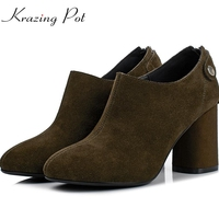 Krazing Pot New Fashion Spring Autumn Cow Suede Zipper Round Toe Concise Style Office Lady Thick