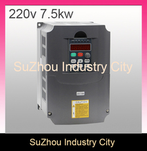 220v 7.5kw VFD Variable Frequency Drive VFD Inverter 3HP Input 3HP Output CNC spindle motor Driver spindle motor speed control