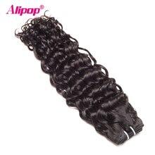 ALIPOP Water Wave Brazilian Hair Weave Bundles Human Hair Bundles Remy Hair Extension Natural Black Color