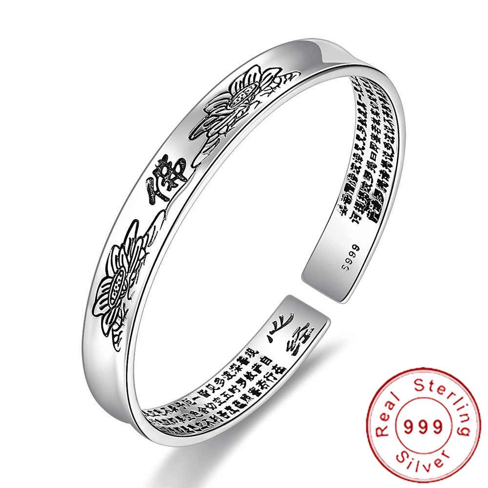 Retro Ethnic 999 Sterling Silver Lotus Sutra Bracelet Female S999 Tibetan Buddhist Scriptures Hand Accessories Jewelry SB003