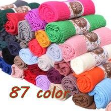 92d46e7e4498 Femmes Froissé Bulle coton populaire plaine rides écharpe châle wrap  musulman hijab bandeau drapé populaire foulards 85 couleur .