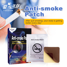 Health Care Anti-smoke Patch 35 Pieces/Box Stop Smoking Patches 100% Natural Herb Plaster for Help Quit Smoking Effectively