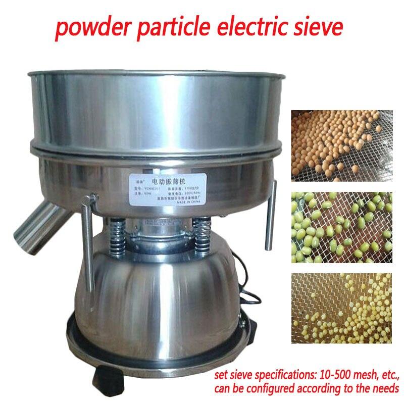 220/110 В Вибрационный Электрический машина сито для порошок частиц электрическое сито YCHH0301 нержавеющая сталь китайской медицины 50 Вт