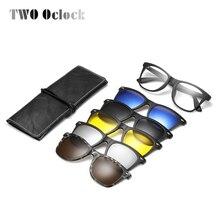 Dos Oclock de la luz Ultra-TR90 5 en 1 magnético gafas de sol hombres  mujeres Clip en gafas marco para la miopía óptica receta 1a4e26f42a