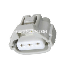 10PCS 3pin connector waterproof jacket vehicles equipped with automotive terminals DJ7038Y-2.2-21