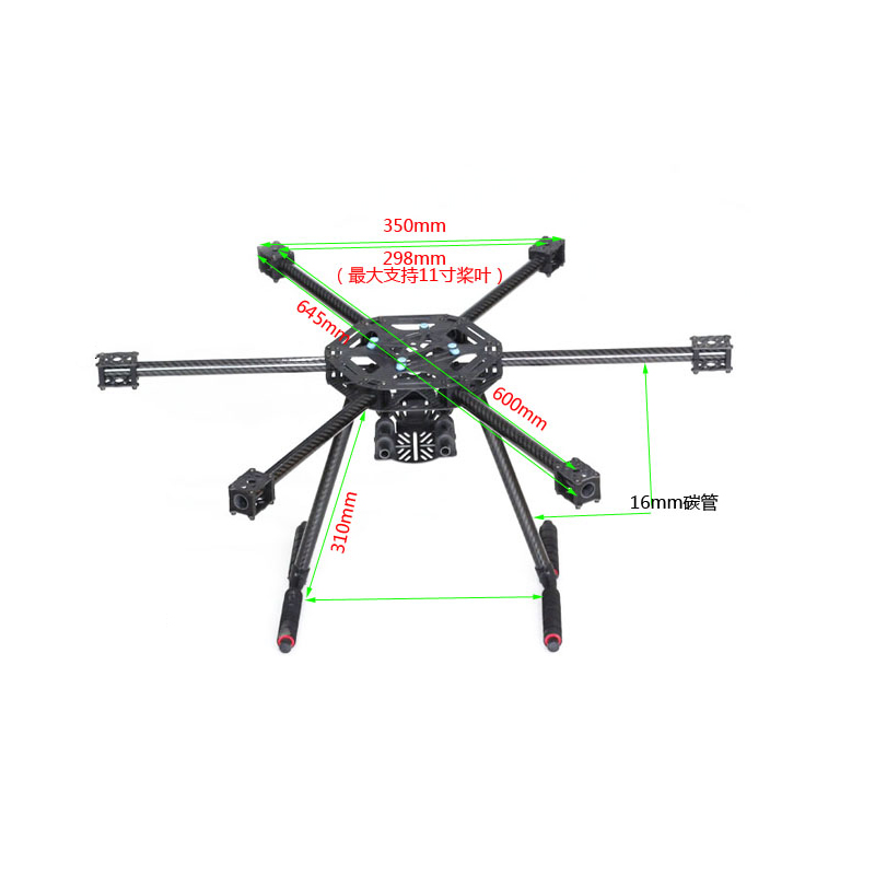 LJI X600-X6 600mm FPV Hexacopter Frame S550 SK500 with Carbon Fiber Landing Gear Skid Upgraded Version for Multicopter QuadLJI X600-X6 600mm FPV Hexacopter Frame S550 SK500 with Carbon Fiber Landing Gear Skid Upgraded Version for Multicopter Quad