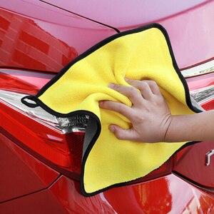 30*30 см автомобильные аксессуары уход за автомобилем домашняя Чистка сушильная ткань для Volkswagen VW Golf 4 6 7 GTI Tiguan Passat B5 B6 B7 CC