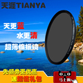 WTIAN 95mm Ultra Slim CPL Filter Optical Glass CIR-PL Circular Polarizing Polarizer Filter