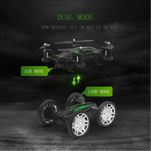Newest RC Drone And Car Profissional With Camera 2.4GHZ Mini Drone Wifi FPV Quadcopter DIY Remote Control Helicopter Dwi X9P