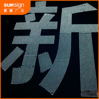 Most Popular And High Quality Frontlit Outdoor LED Channel Letters Signs