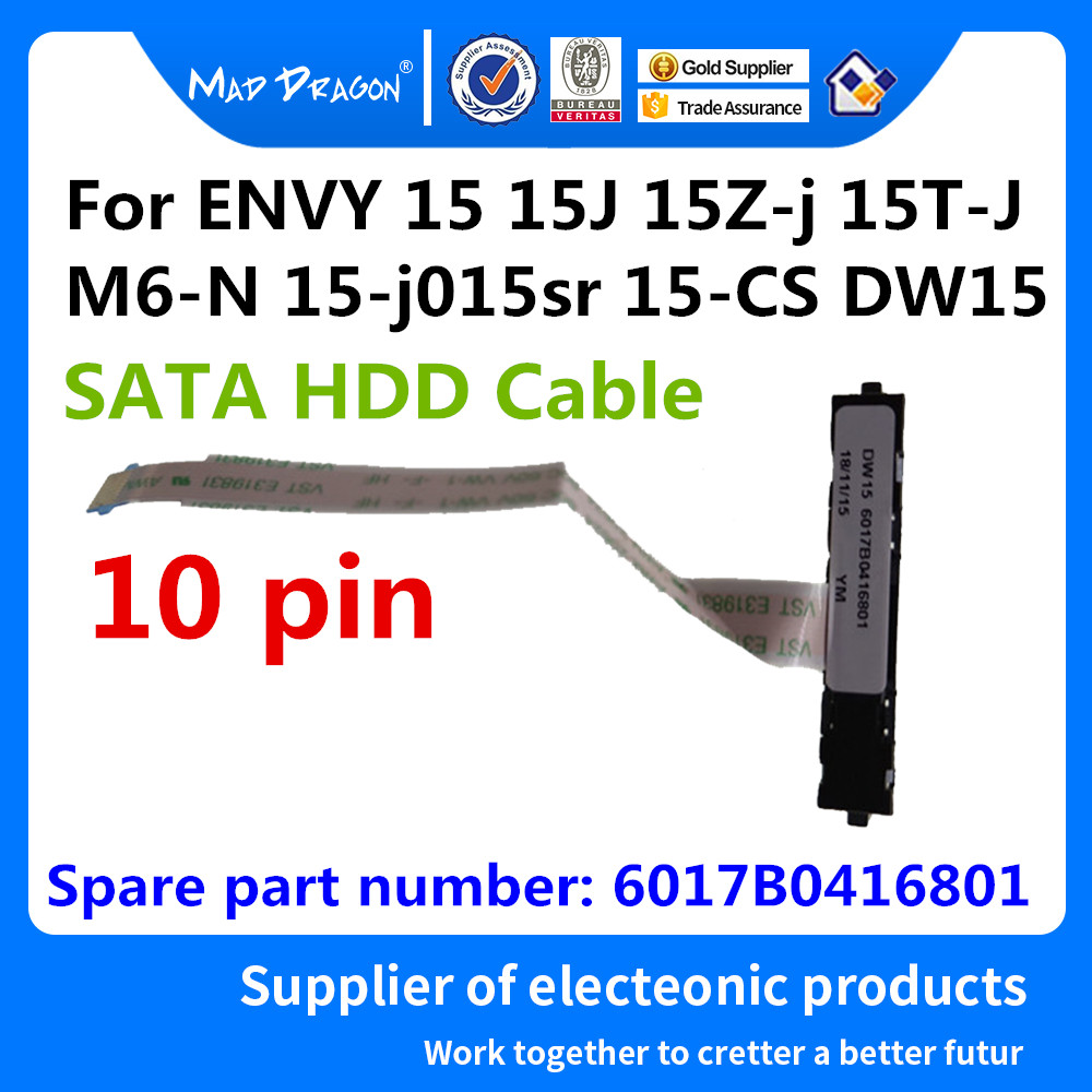 NEW SATA Hard Drive HDD Cable Connector Cable For HP ENVY 15 15J 15Z-j 15T-J M6-N 15-j015sr 15-j105tx 15-CS DW15 6017B0416801