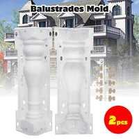 2Pcs 55cm Garden Paving Mold Fence Mold Concrete Mould Roman Column Balcony Stair Cement Railing Plastic Mold Building Tool