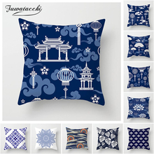 Fuwatacchi Chinese Style Cushion Cover Lantern Fan Blue Sea Pillow Cover Geometric Home Sofa Decoration Printed