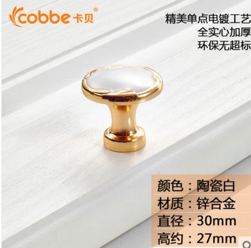 27mm high Dia.30mm gold white color zinc alloy metal handle ball with screw furniture door pull knob antique ECO-friendly dia 2th album yolo blue dia ver release date 2017 04 27