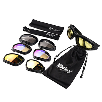 78924ff602 Caliente Daisy C5 las gafas de motocicleta militar gafas bala prueba  ejército polarizadas ciclismo gafas de sol Airsoft caza gafas YFY8203