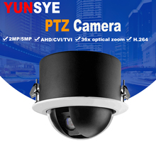YUNSYE CCTV Security Indoor High Speed Dome AHD 1080P 36X PTZ Camera Coaxial Control Embedded High Speed Dome Indoor HD Camera стоимость