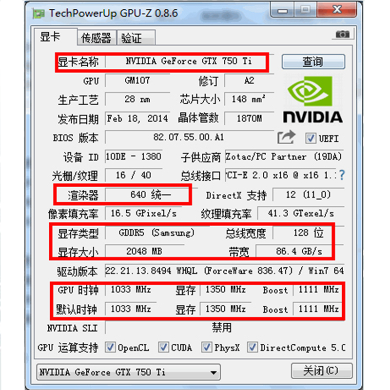 Carte graphique ZOTAC GTX 750Ti-2GD5 GDDR5 pour cartes graphiques nVIDIA d'origine GeForce GTX750 Ti 2 GB Thunder edition TSI PA PB Hdmi - 6