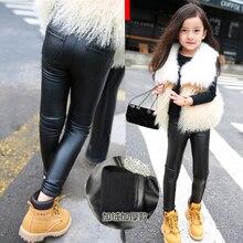 Fashion Girls Faux Leather Leggings Thickened Velvet Legging Children Kids Skinny Bottoming Pant Pockets Winter Warm Clothing