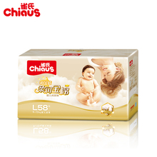 Diapers Babe Chiaus Premium Soft Cotton Size L for 9-13kg 58pcs Baby Diapers Disposable Nappies Kids Children Day&Night Dry Soft
