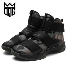 DQG Men's Basketball Shoes Air Damping Men Sports Sneakers High Top Breathable Nylon Trainers Shoes Men Outdoor Jordan Shoes(China)
