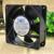 Entrega gratuita. 12 cm extensão UF12A12 BTH 115/110 v 14/12 w refrigeração