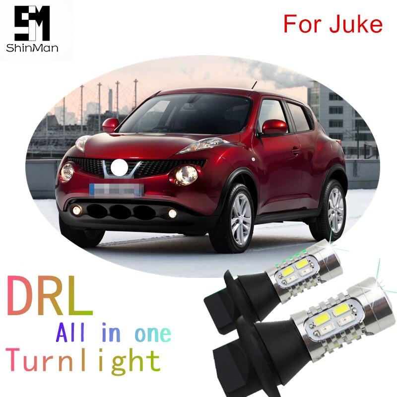 Shinman turn signal DRL for nissan juke qashqai Py21w Bau15s 1156 car light DRL Daytime Running Light Front Turn Signal
