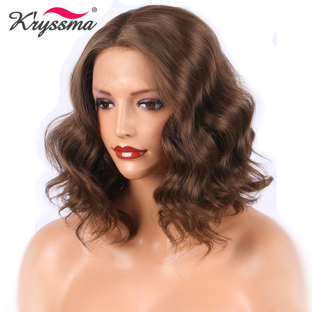Short Brown Bob Wig Synthetic Lace Front Wig Right Part Wavy Wigs for Women 12 Inches