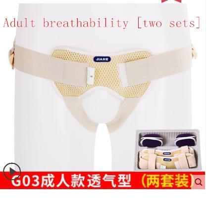 creamy white Hernia treatment belt medicine bag for adult