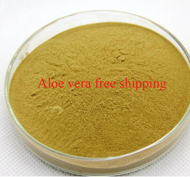 200g GMP certified Aloe vera powder,Whitening,Keep the skin moist,Remove the spot,Anti-aging,Hot sale free shipping