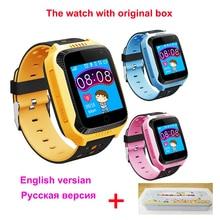 twox Q528 New G1 Children GPS Tracker Phone Watch