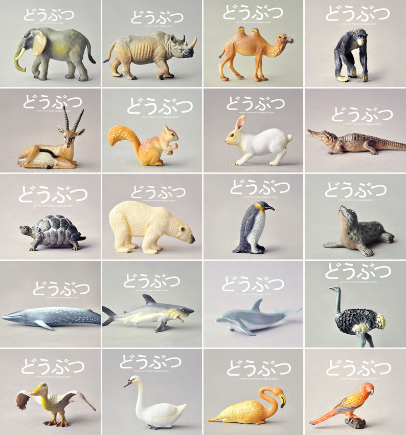 Toy Model Action-Figures Jungle-Animals Giraffe Elephant Model-Decoration Collection
