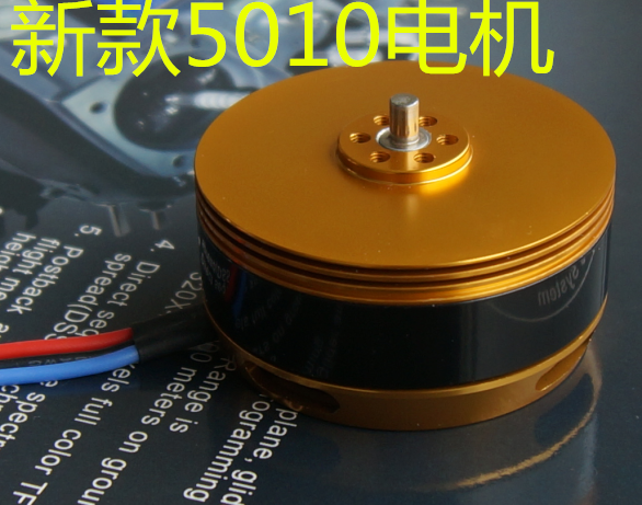 1/4 pcs 5010 340kv Brushless Outrunner Motor Agriculture Protection Drone Accessories for Sale 4 pcs agriculture drone water tank aluminum alloy fixed parts