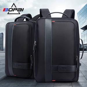 Многофункциональный мужской рюкзак для ноутбука 15,6 дюйма с usb-зарядкой, Модный водонепроницаемый рюкзак для путешествий