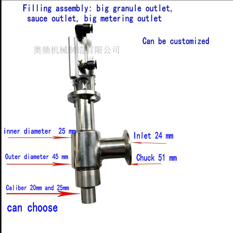 Horizontal filling machine fittings paste outlet valve stainless steel fittings