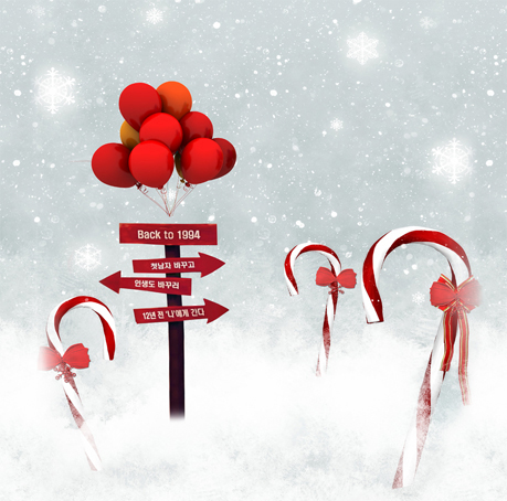 Customize snow Christmas red candy stick photography backdrops vinyl print  for portrait photo studio background S-180