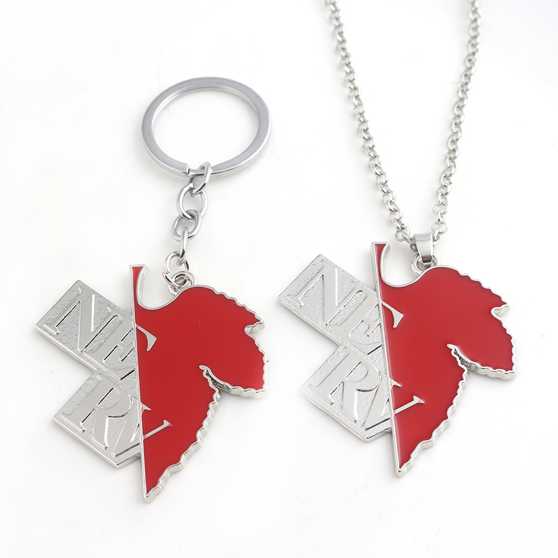 US $1 33 30% OFF|Anime NEON GENESIS EVANGELION Keychain NERV Letter Pendant  Keychain Bracket Car Pendant Men and Women Jewelry-in Key Chains from