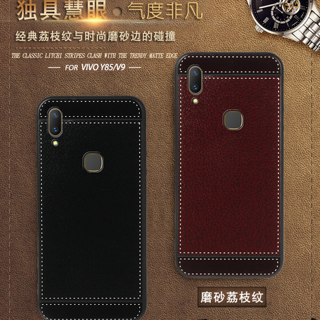 the best attitude 084f9 95eb0 US $2.54 15% OFF|For Vivo V9 , High Quality Retro Vintage Synthetic Leather  Soft TPU Back Cover Case For Vivo V9 / Vivo Y85 (6.3inch) Soft Shell -in ...