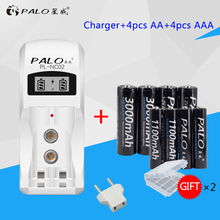 2 Slots Smart Intelligent Battery Charger For AA / AAA NiCd NiMh Rechargeable Batteries+4pcs AA Batteries+4pcs AAA batteries