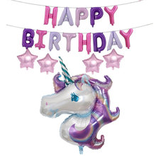 10inch Suit combination latex Helium birthday letter star unicorn Balloons Inflatable Air ballon for happy Balloon Deco